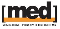 Подробные описания точек подключения сигнализаций к автомобилям.  Карты разработаны специалистами MED Russia...
