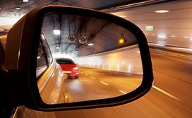 Зеркало автомобильное боковое