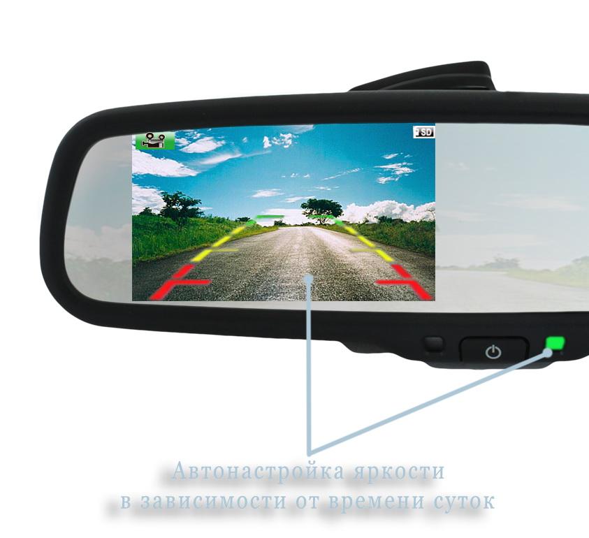 Зеркало заднего вида с видеорегистратором своими руками
