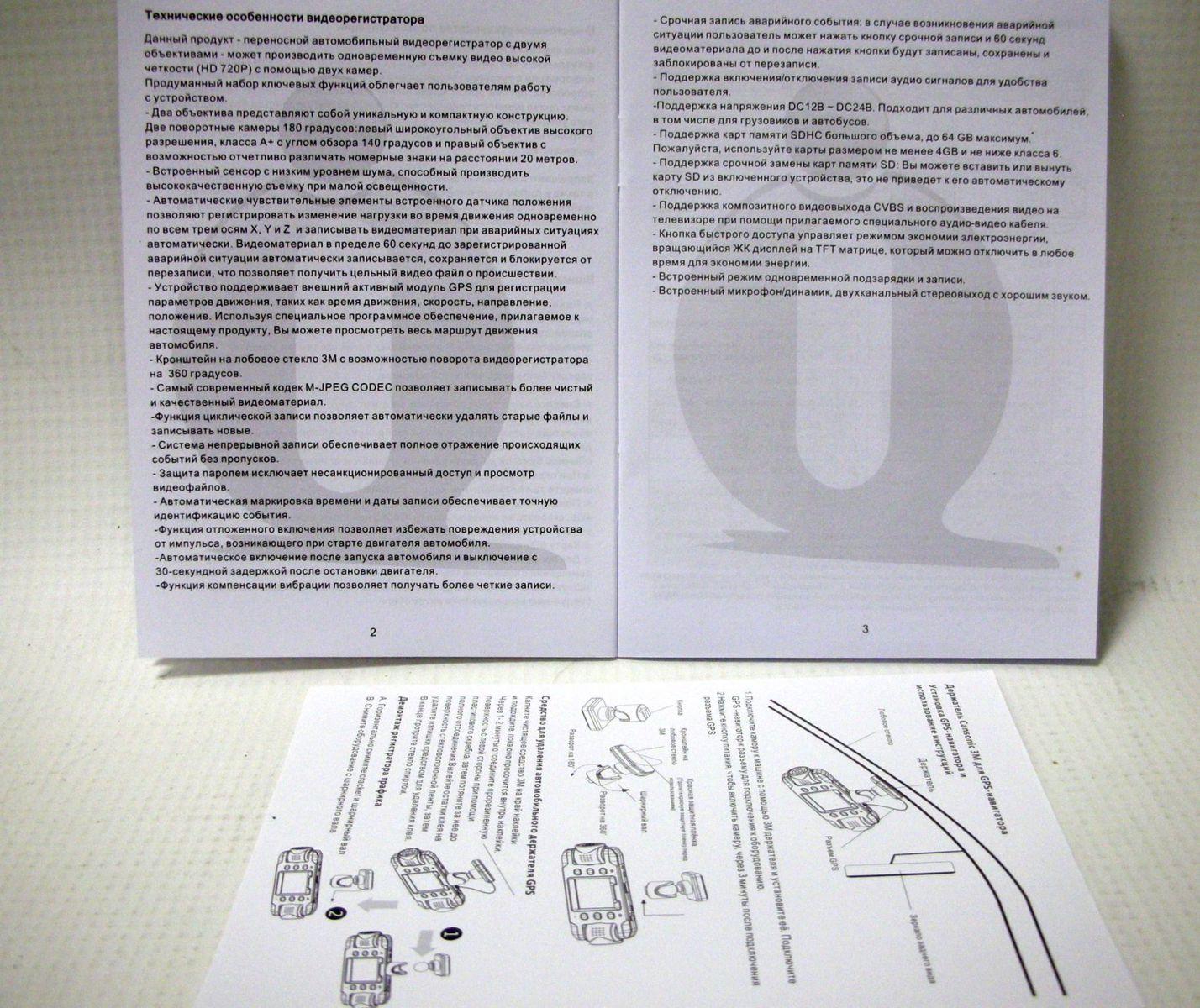 Инструкция По Эксплуатации Testo 606 2